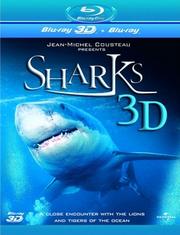 Акулы д/ф в 3D BLu-ray за 300 руб. + новинки 3D BLu-ray от 300руб.